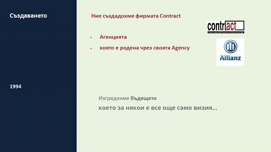 Contract Group_2020 presentation_page-0007